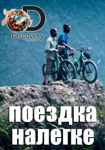 Ride 1 скачать торрент