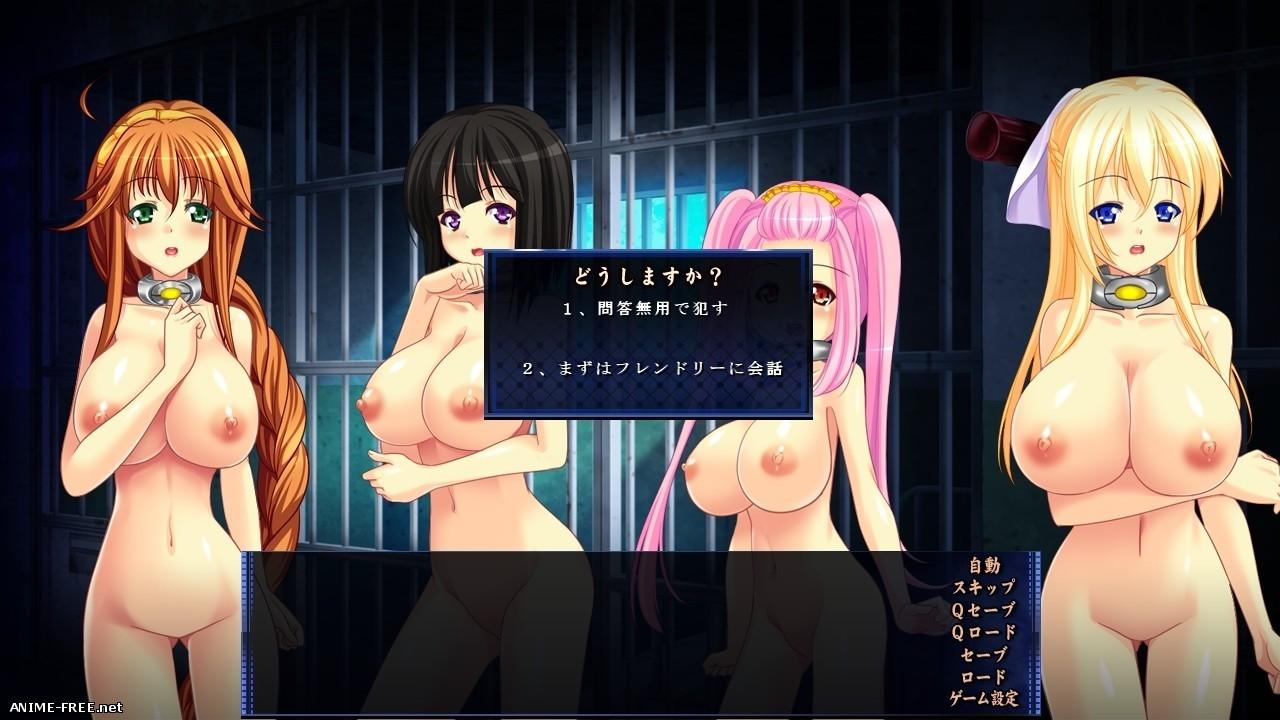 Omae wa Juujin Niku Benki ~Tanezuke Mugen Loop~ [2013] [Cen] [VN, Animation] [JAP] H-Game