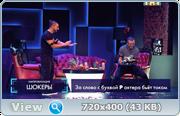 http://i3.imageban.ru/out/2016/05/06/032ece6672d609cc2e94f076ef77839d.png
