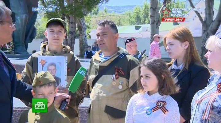 Бессмертный полк. Крым (2016) SATRip