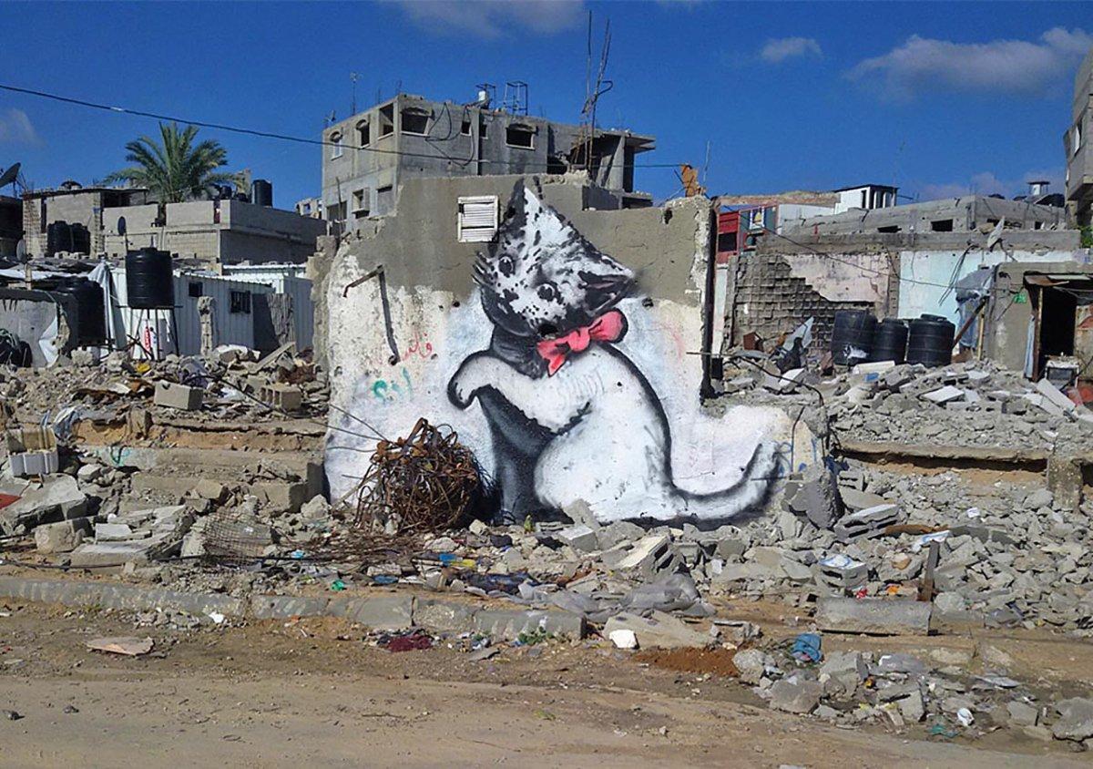 Вроде бы работа Бэнкси в Газе 1