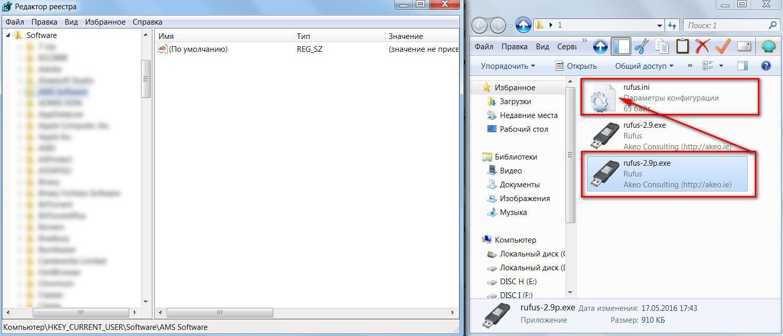 Boot.ini Windows 7 скачать
