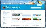 Mozilla Firefox 47.0 beta 7 (x86-x64) (2016) {Rus}