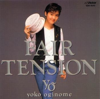 20160523.00.08 Yoko Oginome - Fair Tension (1989) (M4A) cover.jpg