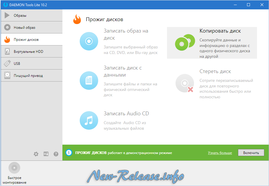 DAEMON Tools Lite 10.5.0.220 Final