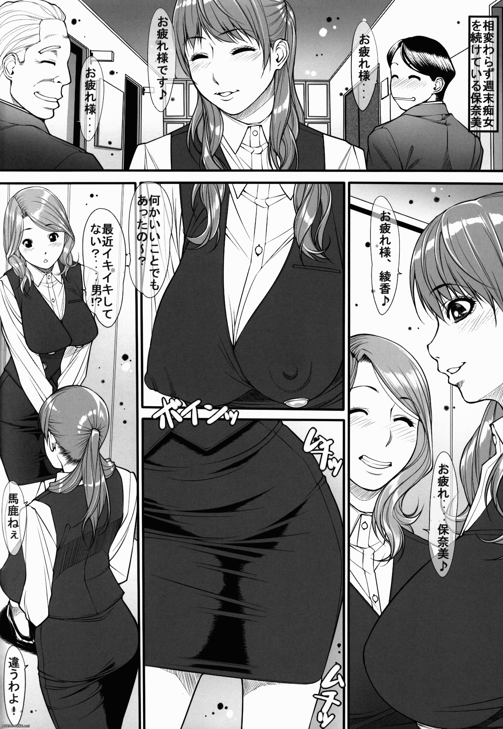 Kuroishi Ringo / Kudamono Monogatari - Манга коллекция [Ptcen] [JAP,ENG] Manga Hentai