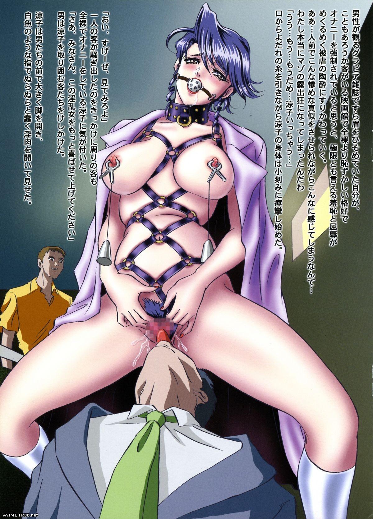 MON-MON / Koala Kikaku - Сборник хентай манги [Сen] [JAP,ENG] Manga Hentai