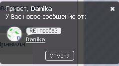 http://i3.imageban.ru/out/2016/06/08/9d1a6c39baffb83faabd9aab47639b2e.jpg