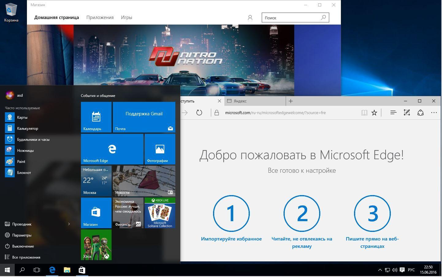 Microsoft Windows 10 TH2 RTM 10586.0.TH2_RELEASE.151029 ...
