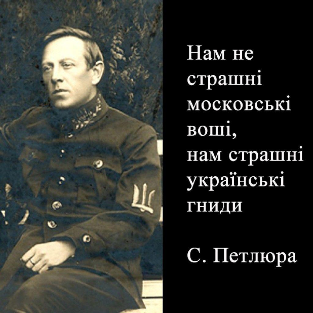 Военная агрессия РФ, коррупция и тотальный популизм политиков, - Гройсман назвал главные вызовы для Украины - Цензор.НЕТ 4301