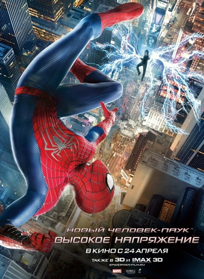 Новый Человек-паук: Высокое напряжение / The Amazing Spider-Man 2: Rise of Electro (2014) BDRip [H.264]