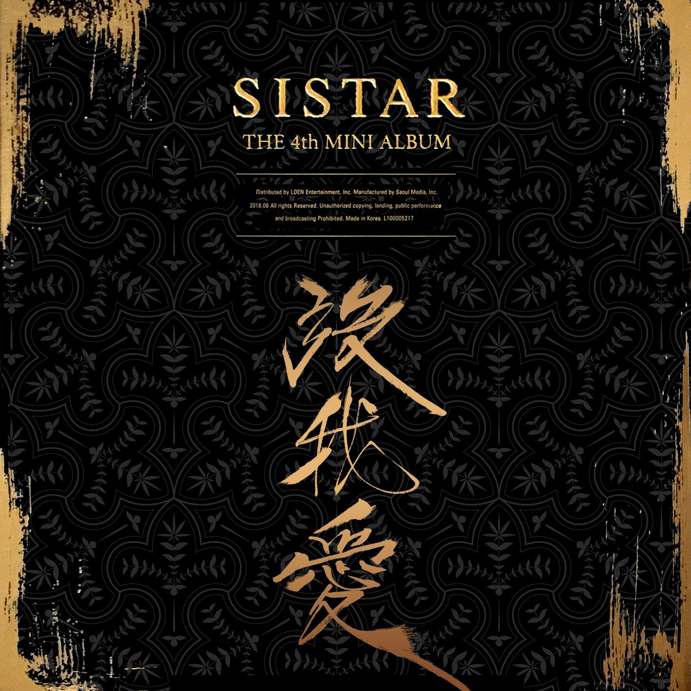 20160621.03.03 Sistar - Insane love cover.jpg