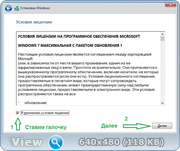 http://i3.imageban.ru/out/2016/06/21/c3594a633f953a3581243dc981c1d92c.png