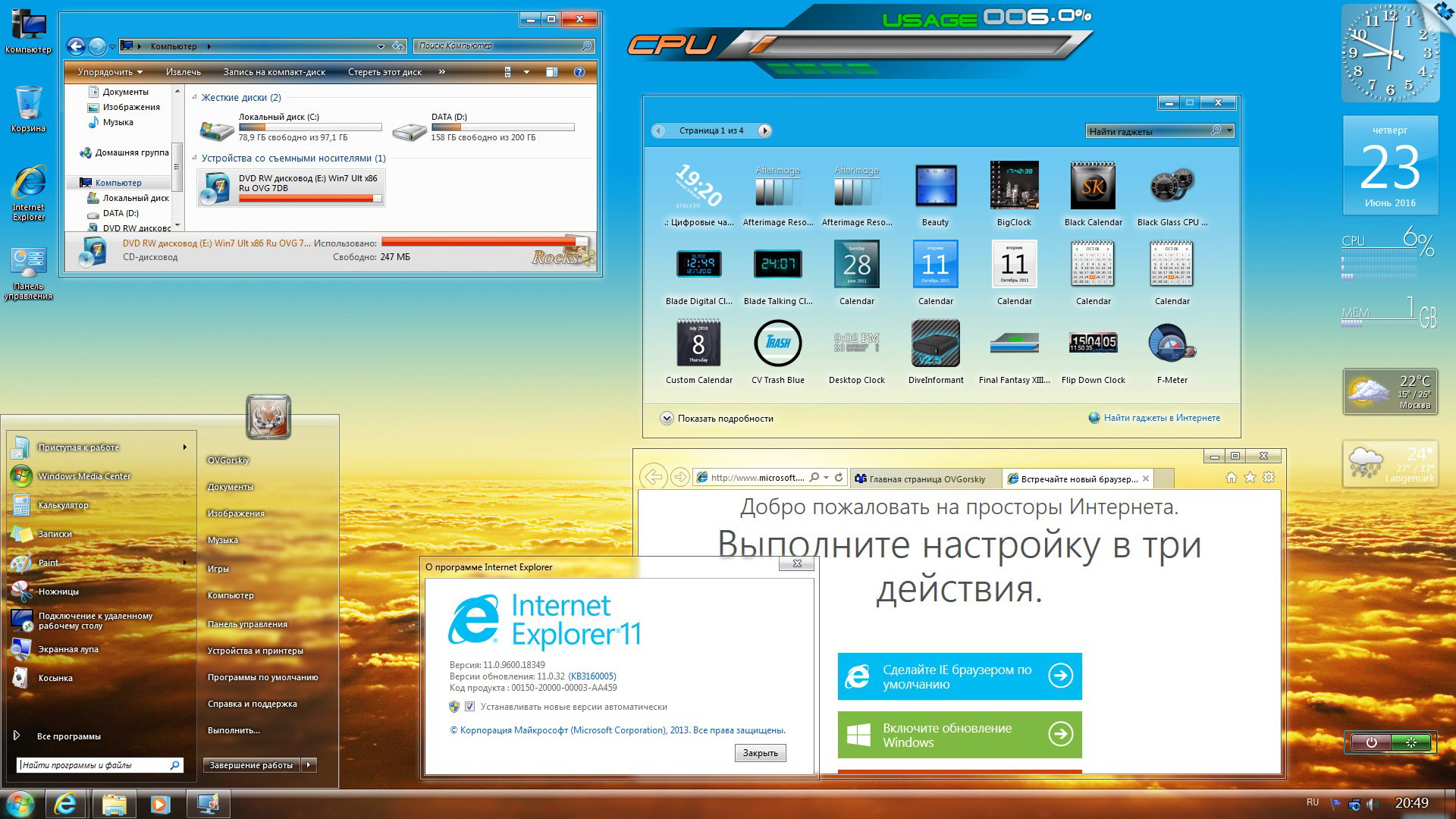 Windows 7 Ultimate Sp1 X86 x64 16in1 Pre Activated En Us esd