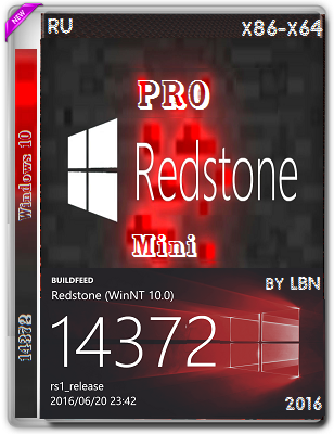 Windows 10 Pro 14372 rs1 by Lopatkin Mini (x86-x64) (2016) Rus