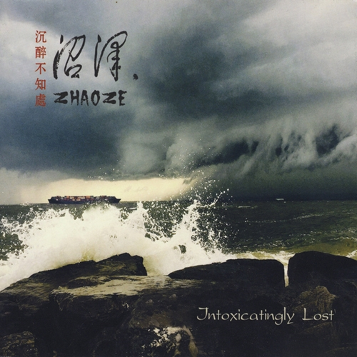 Zhaoze - Intoxicatingly Lost (2016) [FLAC|Lossless|WEB-DL|tracks] <Post Rock, Psychedelic Rock, Ethereal>