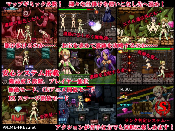 Treasure Hunter Eriru [2016] [Cen] [Action, Arcade, Animation, Flash] [JAP,ENG] H-Game