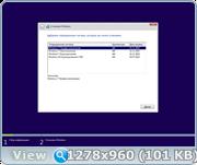 Windows 7-10 LTSB 4in1 & Intel USB 3.0 + NVMe by AG (x64) (01.07.16) Rus