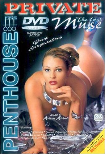 Последняя Муза / Private Penthouse 6: The Last Muse (2001) DVD9