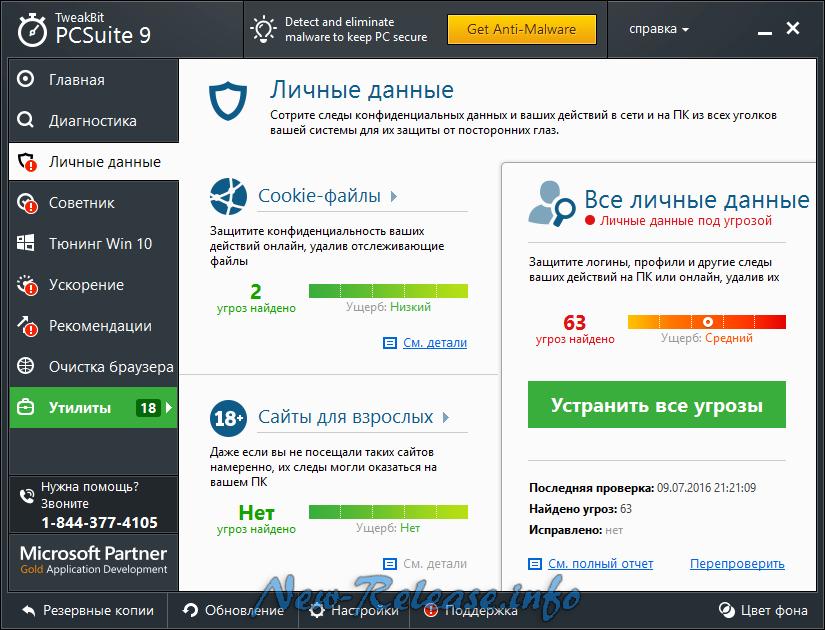 TweakBit PCSuite 9.1.0.0 Final
