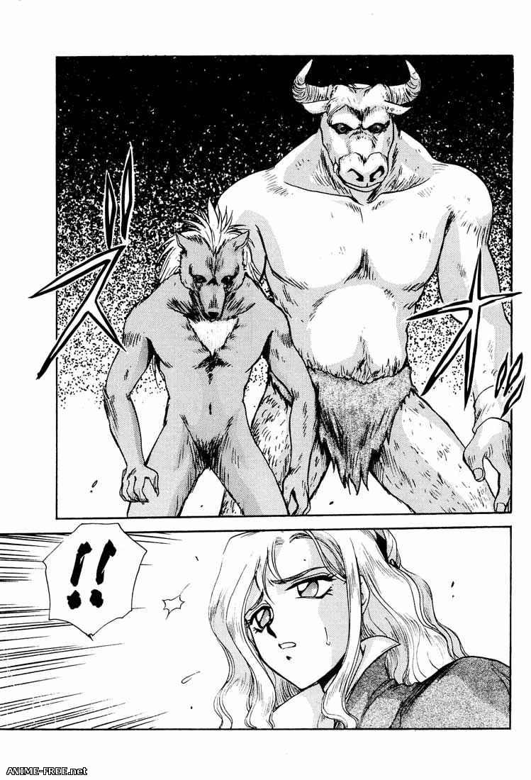 Taira Hajime / LTM - Сборник [Ptcen] [ENG,JAP] Manga Hentai