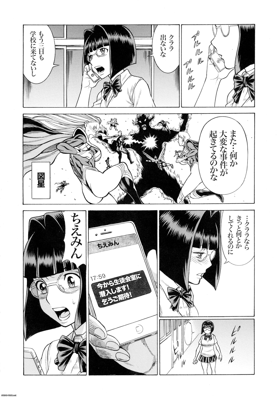 (Сборник) Tamaki Nozomu / Тамаки Нодзому [Ptcen] [ENG,JAP] Manga Hentai