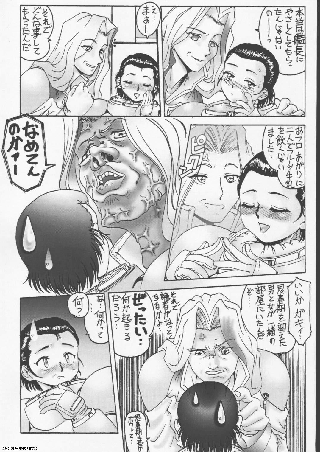 TYPE.90 - Сборник хентай манги [Ptcen] [ENG,JAP,RUS] Manga Hentai
