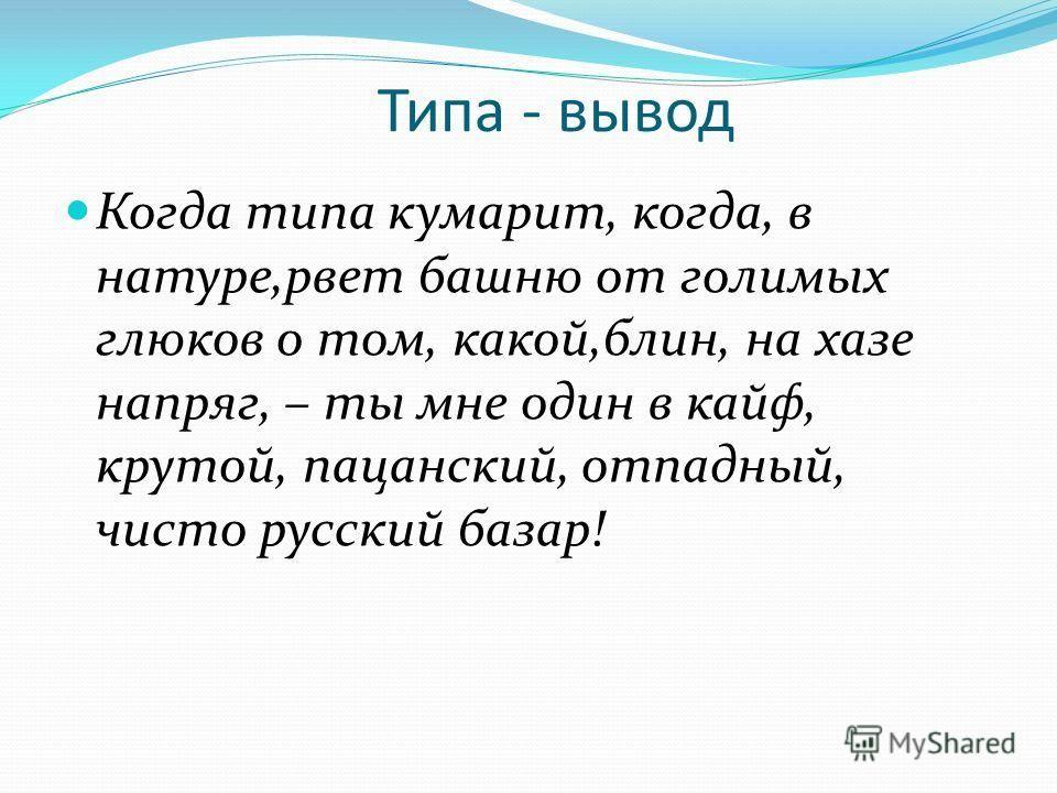 http://i3.imageban.ru/out/2016/07/15/e25a6b0ef6afb714b2beb3ece2569d74.jpg