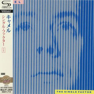 Camel - Collection [Japanese Editions] (2013-2016)