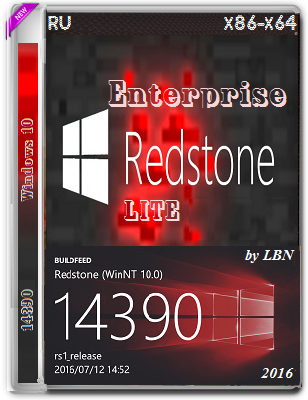Windows 10 Enterprise 14390 by Lopatkin LITE (x86-x64) (2016) Rus