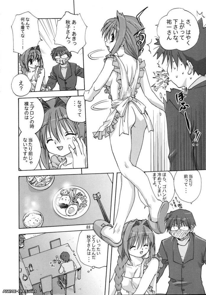Mitarashi Kousei / cir.Mitarashi Club - Сборник хентай манги [Ptcen] [ENG,JAP,RUS] Manga Hentai