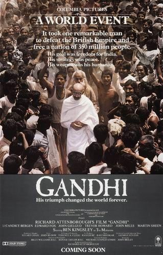 Ганди 1982 - Юрий Живов