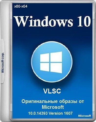 Microsoft Windows 10 10.0.14393 Version 1607 (x86-x64) (2016) Eng - Оригинальные образы от Microsoft VLSC
