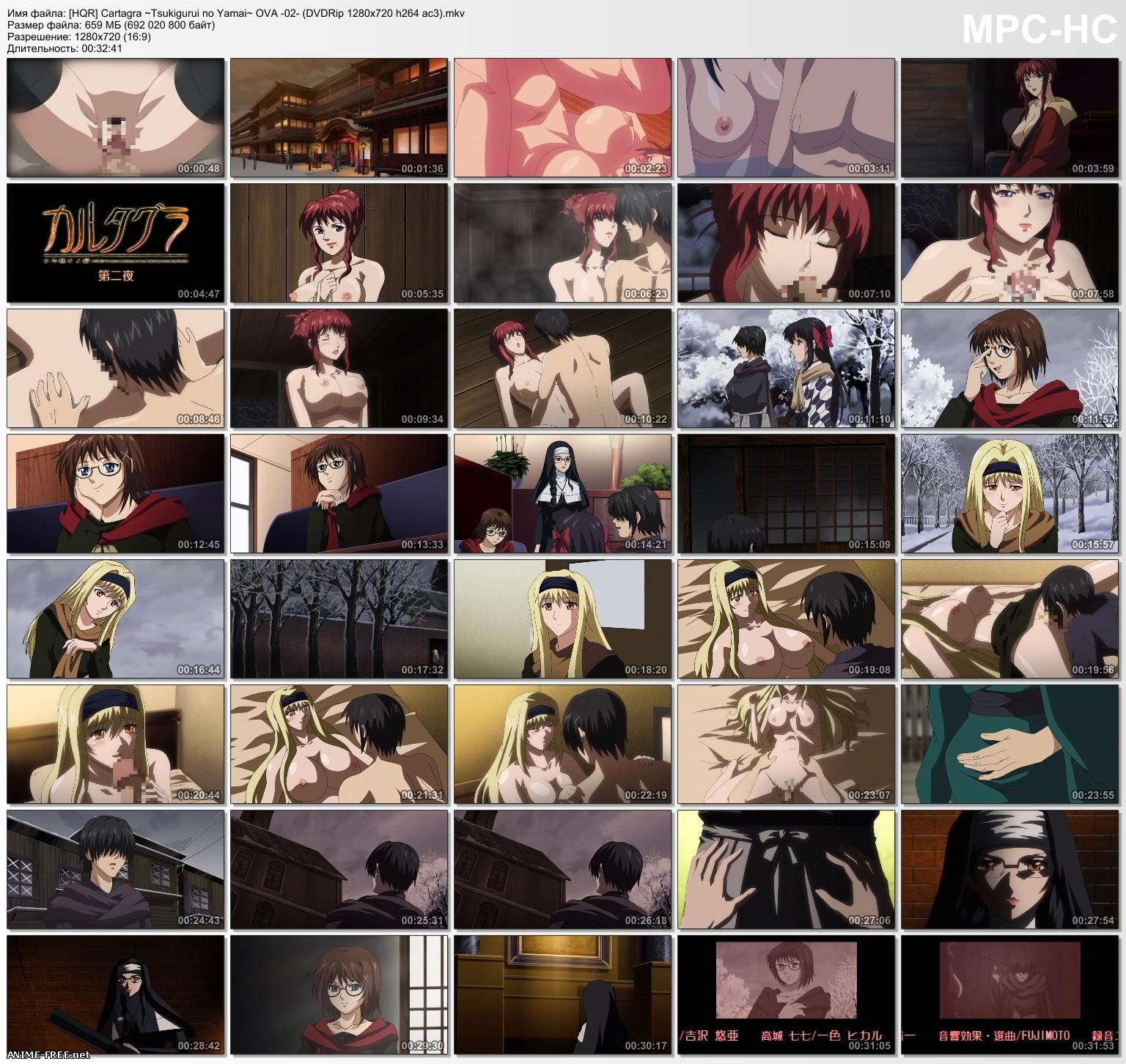 Cartagra: Tsuki Gurui no Yamai / Лунная болезнь [Ep.1-2] [720p] [JPN,ENG,RUS] Anime Hentai