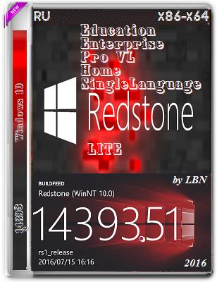 Windows 10 Education, Enterprise, Pro, Home, SL 14393.51 LITE 5x1 by Lopatkin (x86-x64) (2016) Rus