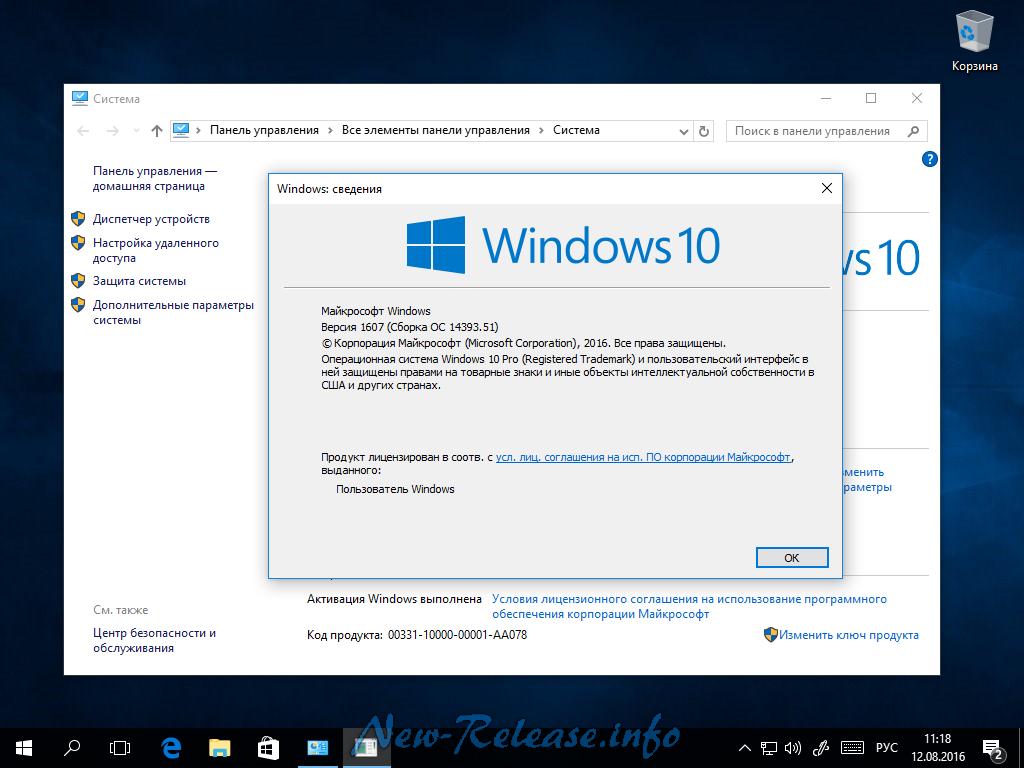 Microsoft Toolkit 2.6.2 Final