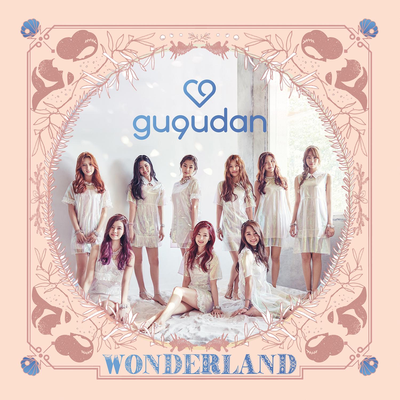 20160813.02.01 gugudan - Act. 1 The Little Mermaid cover.jpg