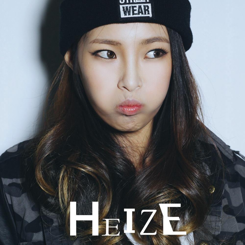20160813.02.02 Heize - Heize cover.jpg