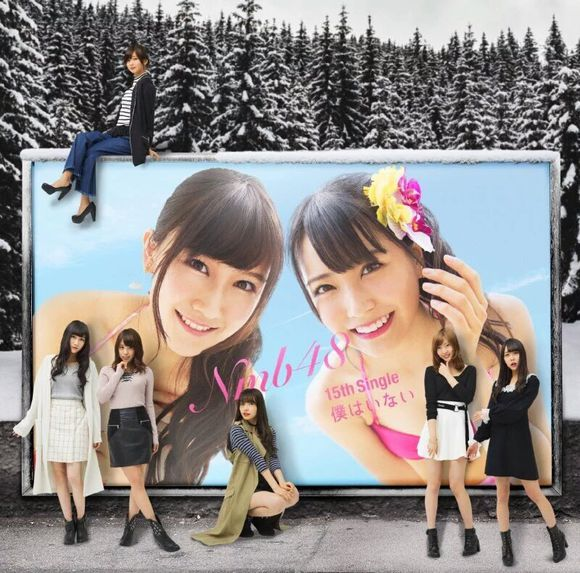 20160813.03.04 NMB48 - Boku wa Inai (Type A) cover 2.jpg