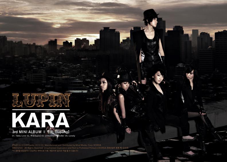 20160816.03.36 Kara - Lupin cover.jpg
