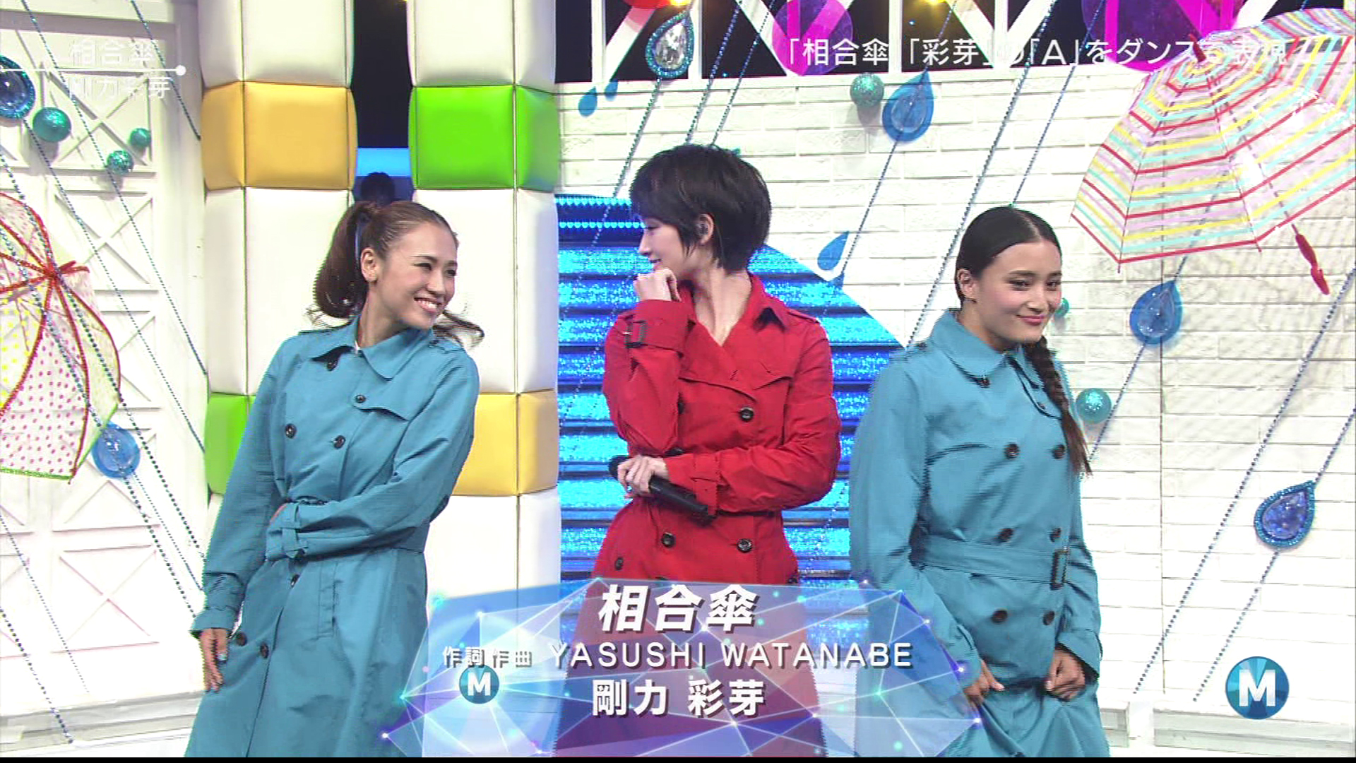 20160817.12.02 Ayame Goriki - Aiaigasa (Music Station 2015.09.11 HDTV) (JPOP.ru).ts 1.jpg