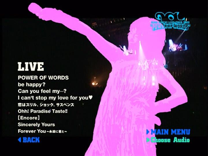 20160817.01.01 Aiuchi Rina - Live Tour 2002 ''Power of Words'' (DVD9) (JPOP.ru) menu 3.jpg
