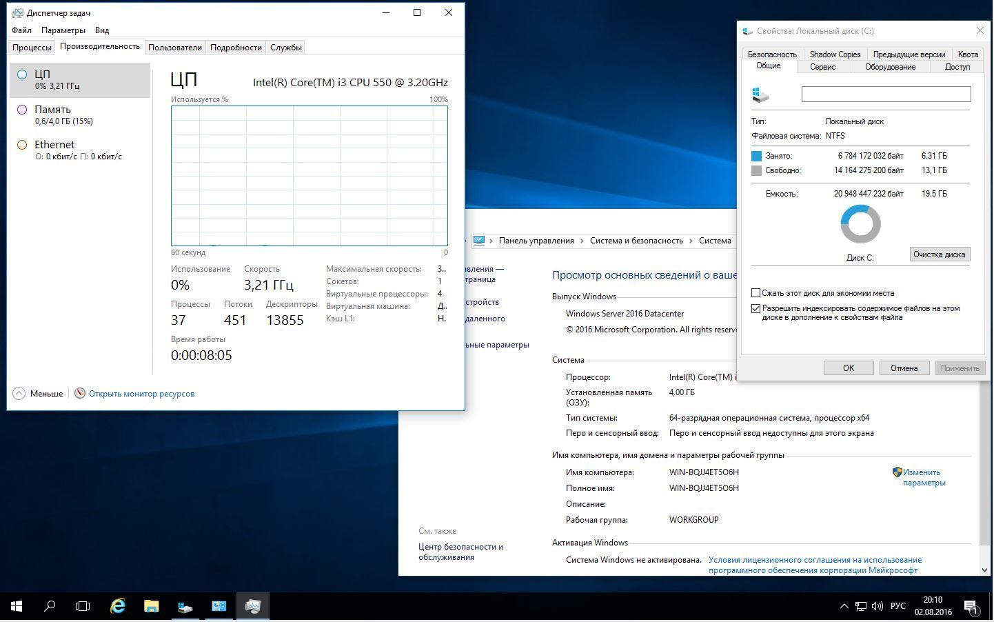 знакомство с windows 10 и server торрент