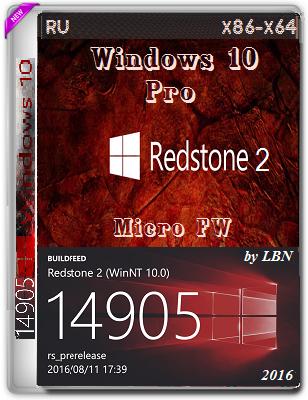 Windows 10 Pro 14905.1 rs2 MICRO by Lopatkin (x86-x64) (2016) Rus