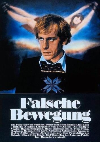 Ложное движение / Falsche Bewegung (Вим Вендерс / Wim Wenders) [1975, Германия (ФРГ), драма, BDRip] MVO (Кармен Видео)
