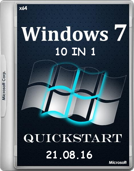 Windows 7x64 BCE � QuickStart � RU EN 21.08.16