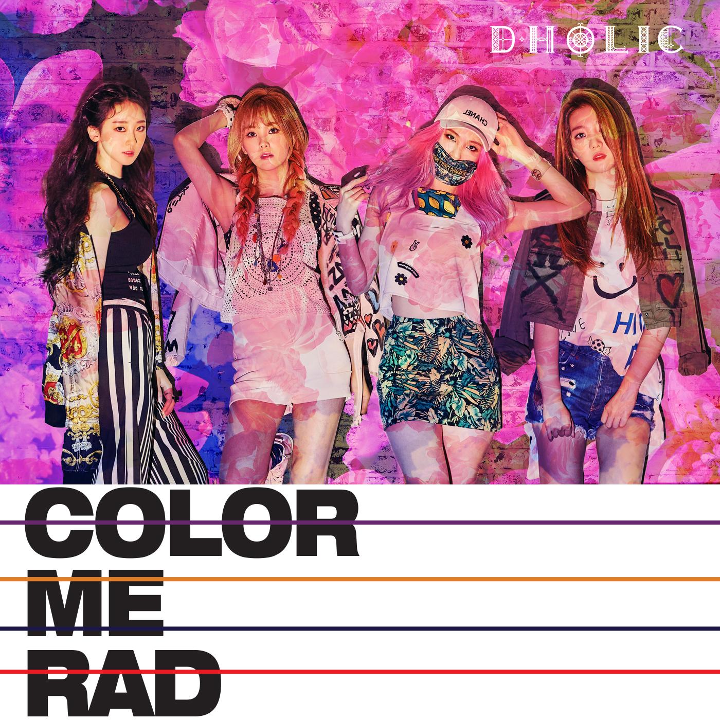 20160822.05.03 D.Holic - Color Me Rad cover.jpg