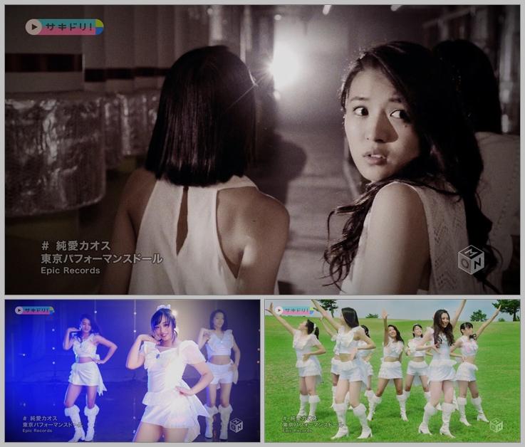 20160823.01.11 Tokyo Performance Doll - Junai Chaos (PV) (JPOP.ru).ts.jpg