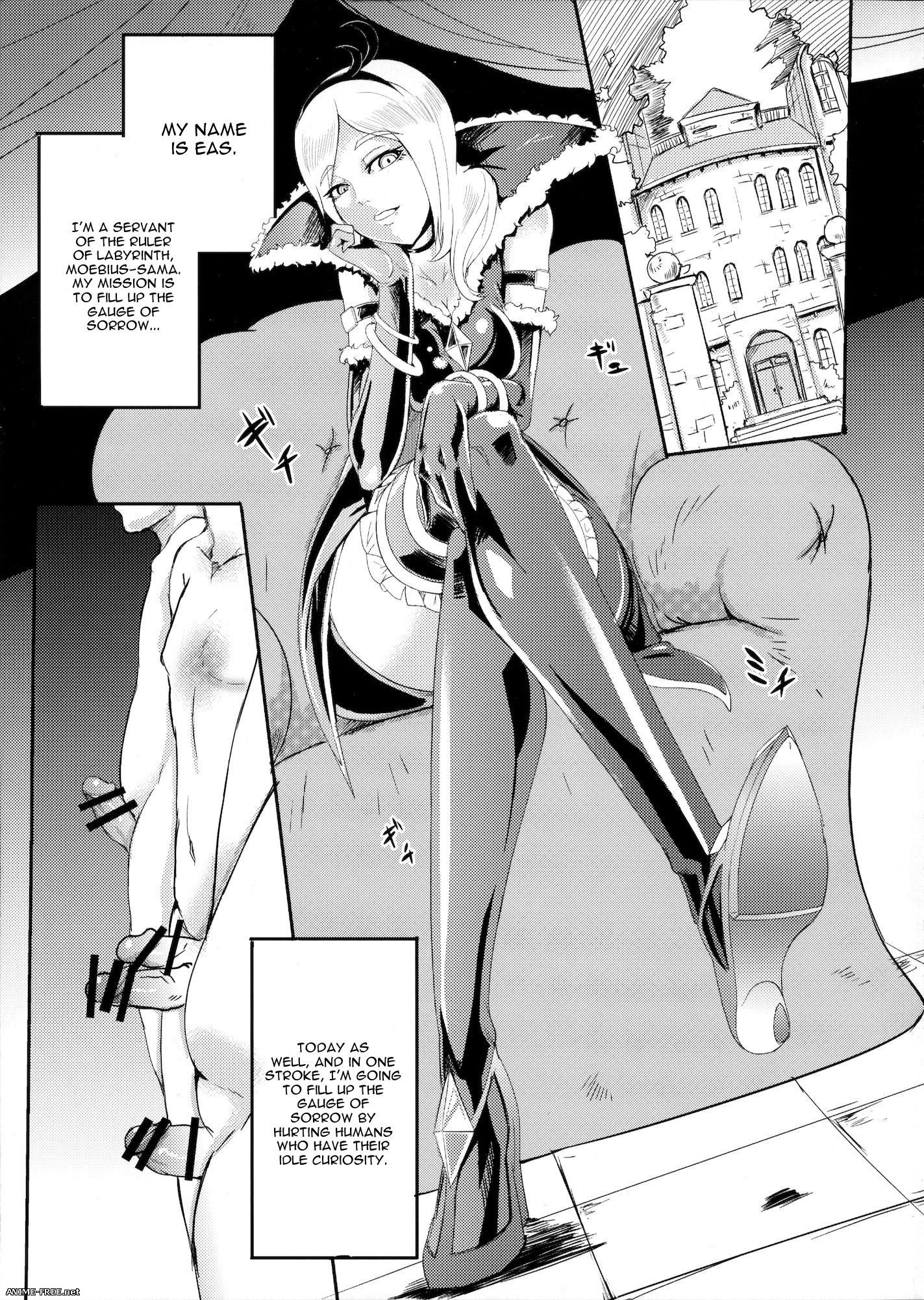 Otochichi (cir.SOUND MILK) - ������� ������ ����� [Cen] [JAP,ENG,RUS] Manga Hentai