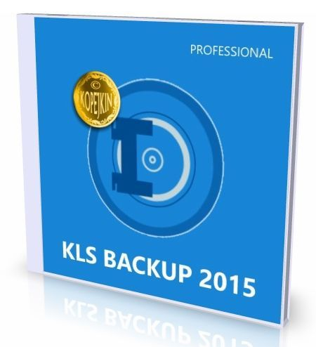 KLS Backup 2015 Professional 8.4.1.0 (x86-x64) (2016) [Rus/Eng]